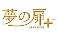夢の扉01